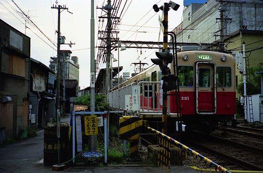 1993阪神・福島地上駅433-1