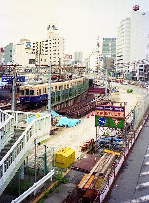 1993阪神・福島地上駅423-2