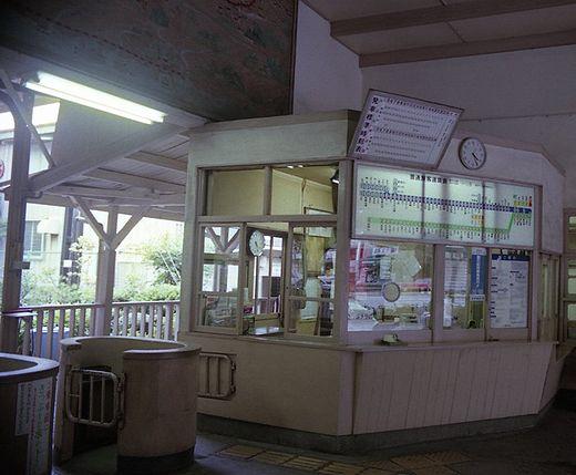 19930911南海汐見橋460-1