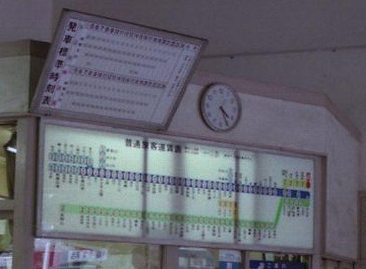 19930911南海汐見橋460-2