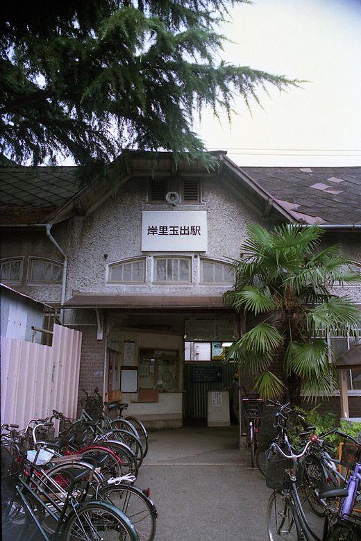 19930911南海汐見橋472-1