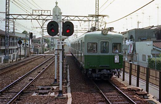 1993南海441-1