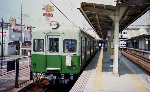 1993南海442-1