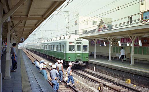 1993南海440-1