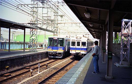 1993南海438-1