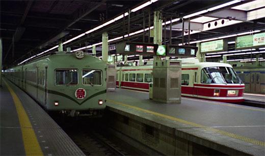 1993南海444-1