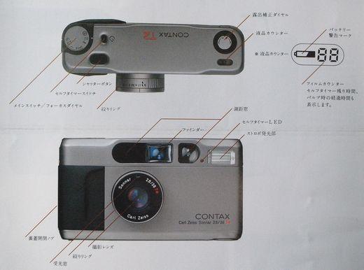 R0027190-1.jpg