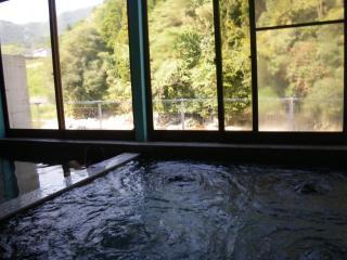 熊の川浴場