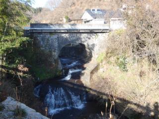 産山村の栃の木橋