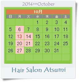 SnapCrab_NoName_2014-10-7_11-42-33_No-00.png