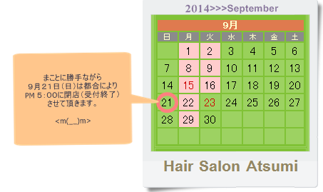 SnapCrab_NoName_2014-8-5_13-49-45_No-002.png