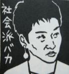 0910renho.jpg