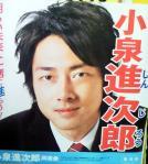 200811291013000.jpg