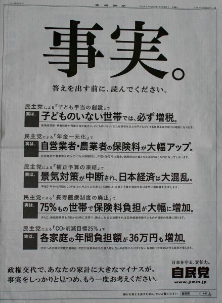 20090828jimin1_.jpg