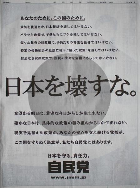 2009083002_.jpg