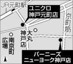 20100305-938920-1-L.jpg