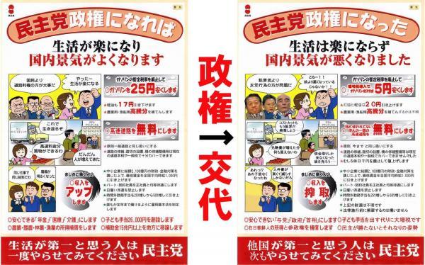 news2ch108395 600