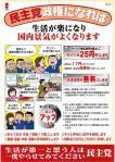 news2ch121676 150