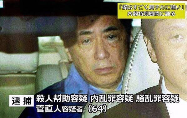 news2ch136409l
