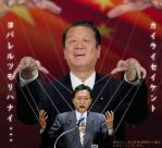 chinaozawahatoyama.jpg