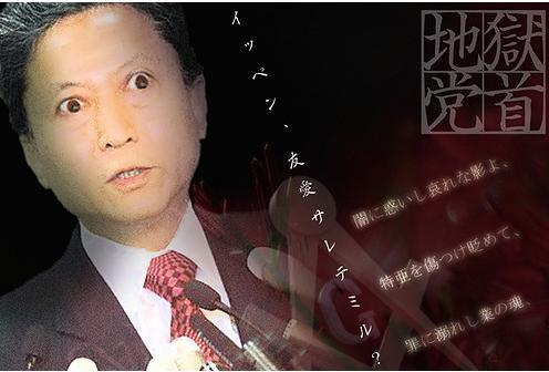 hatoyamaui4.jpg