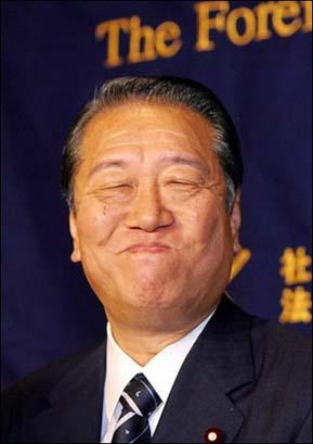 ichiroozawa2.jpg
