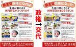 news2ch108395.jpg