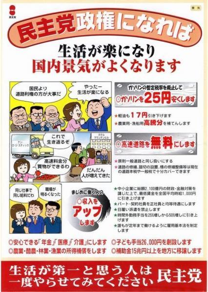 news2ch121676.jpg