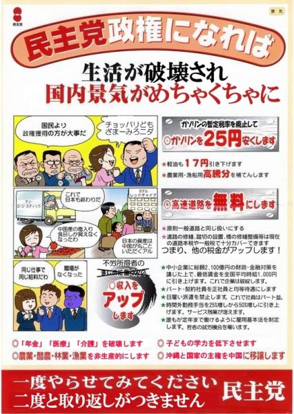 omoshiro2139.jpg