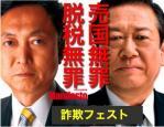 ozahato2-thumbnail2.jpg