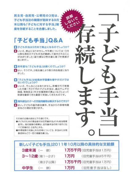 photo_2_.jpg