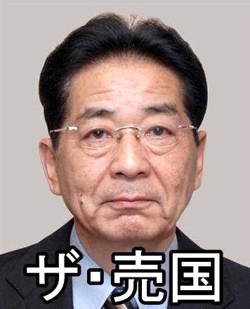 sengoku356-thumbnail2.jpg