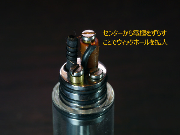 P1040002.jpg