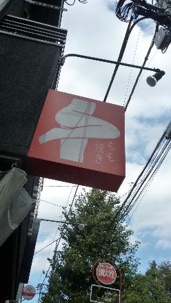 201210210020.jpg