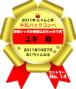 compe_yuki1.png