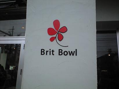 BritBowl.jpg