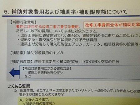 IMGP0928.jpg