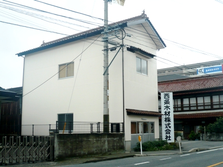 P1050150.jpg