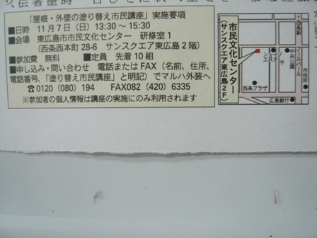 P1070676.jpg