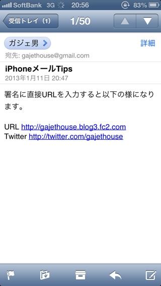 fc2blog_20130111223642ab2.jpg