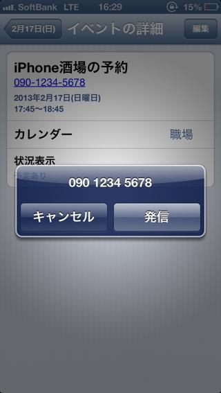 fc2blog_201302171724367e8.jpg