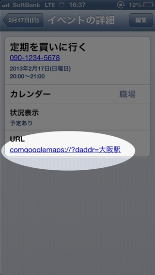 fc2blog_20130217172705633.jpg