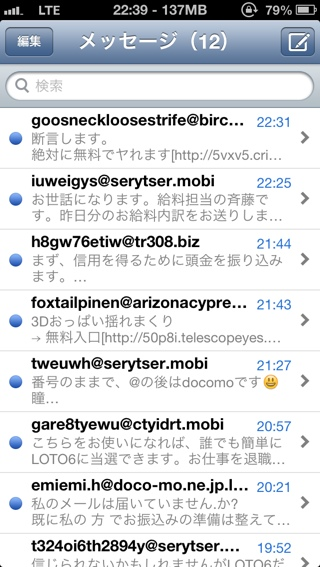 fc2blog_201304112249087bc.jpg