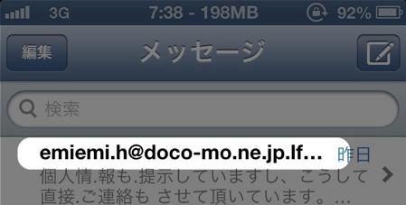 fc2blog_2013041122495035b.jpg