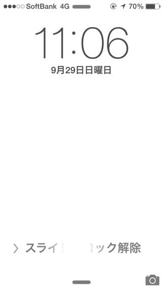 fc2blog_201309291159591f4.jpg