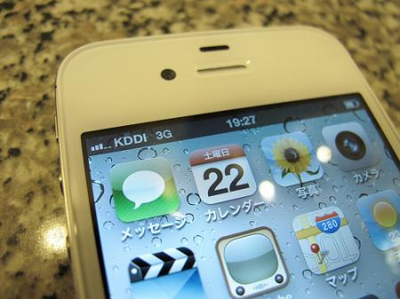 medium_6270559939_convert_20130501225807.jpg