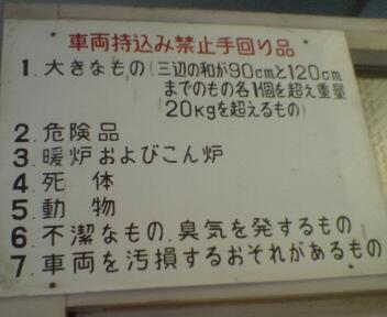 秩父鉄道11.05 (6)