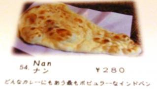 タンドールキッチン (7)