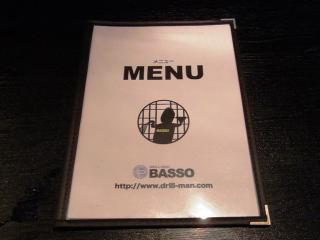 BASSO ドリルマン (東京都 豊島区)2011.06 (4)