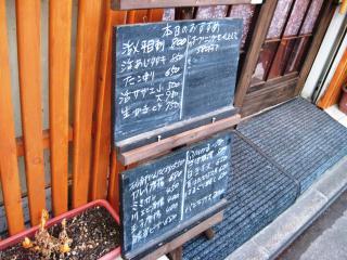 居酒屋 ミッコ (3)